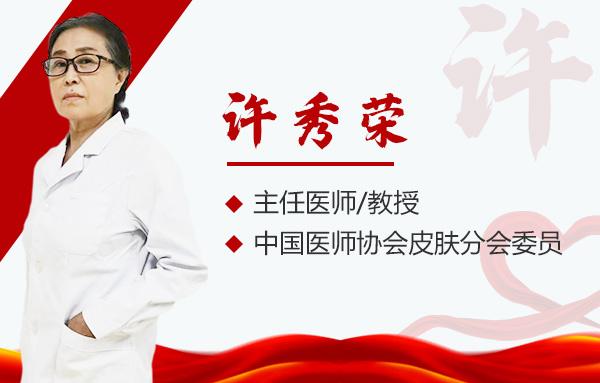 """4·15""""白癜风专科联合诊疗中心授牌仪式暨北京专家会诊活动""""拉开序幕"""