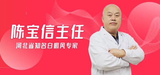 京冀专家联合会诊活动已圆满完成!您的五一假期需要续费了哦!