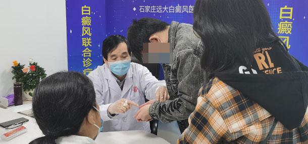 夏季紫外线强烈,白斑易扩散复发,苏有明教授表示:注意皮肤护理!