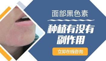青少年脸部长圆形白斑抹他克莫司能治疗好吗,一天几次